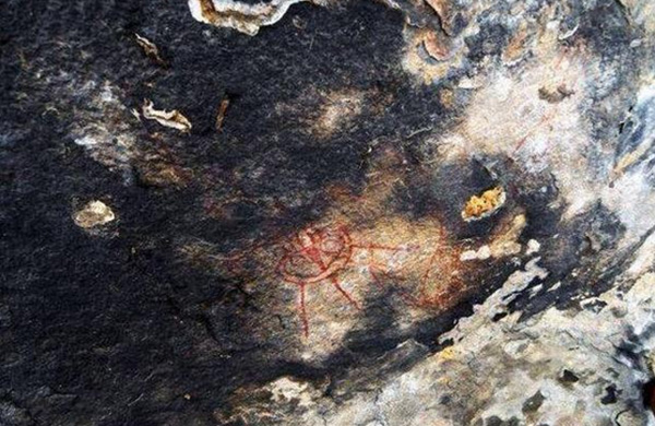 alient cave drawings India