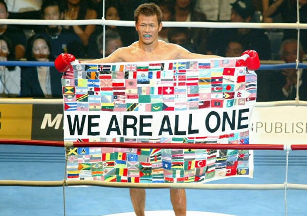 we are all one fighter sign