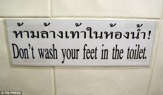 Bathroom Signs Funny 13 funny (and bizarre) bathroom signs seen around the world