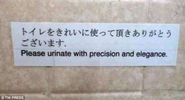 funny bathroom signs around world