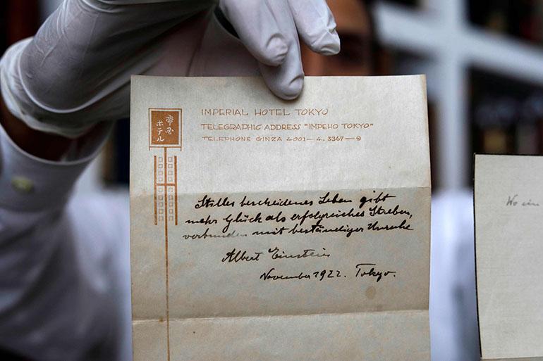 Einstein key to happiness note hotel