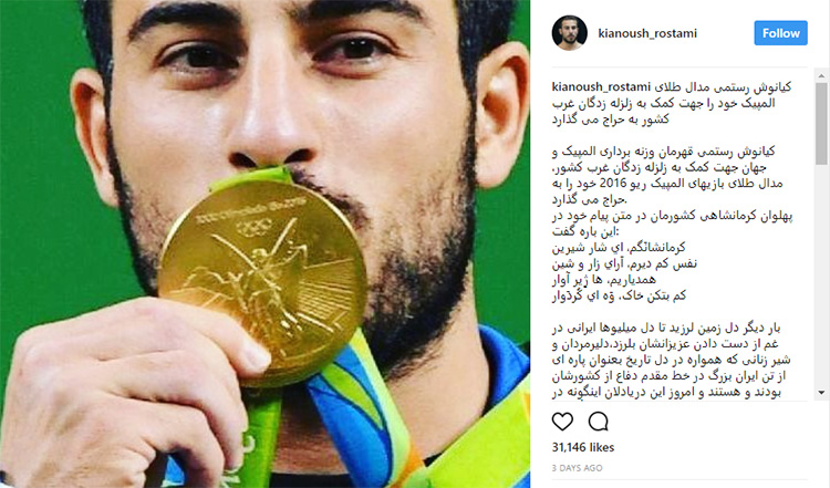 olympic champion sells medal for earthquake victims