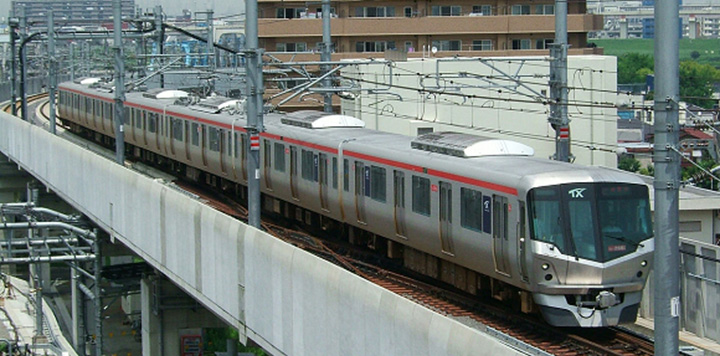 Japanese train company apologizes for leaving 20 seconds early
