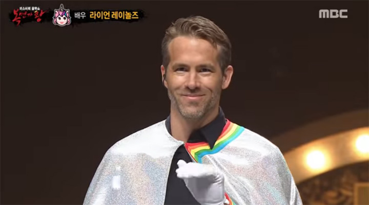 ryan reynolds sings tomorrow from annie in unicorn mask